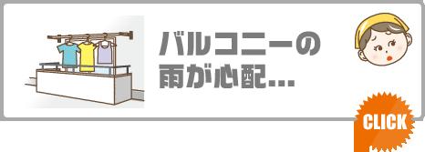 テラス屋根 LIXIL スピーネ F型 ルーフタイプ