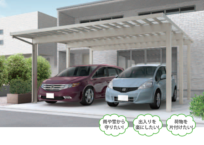 変形地にも対応できる災害に強い 駐車スペースで、あなたの愛車を 雪や台風から守ります。